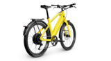 Stromer ST1 launch Edtion_